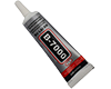 B-7000 Glue Tube (25 ml)
