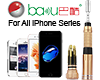 Kit Tournevis iPhone - 6 en 1 - BAKU BK-7276